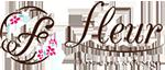 髪質改善ヘアエステ専門店【美容院・ヘアサロン fleur 王子店】あなたの『なりたい』を実現に導きます。